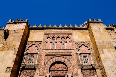Detail facade of Mosque-Cathedral, Cordoba, Andalusia, Spain, also known as the Mezquita