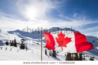 canadian-flag-flying-top-rendezvous-450w-533849209